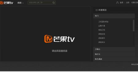 ... 直播2_看湖南卫视电视直播_湖南卫视在线直播虎牙