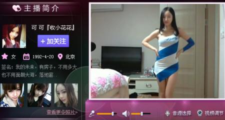 怎样才能看到winktv韩国美女视频表演