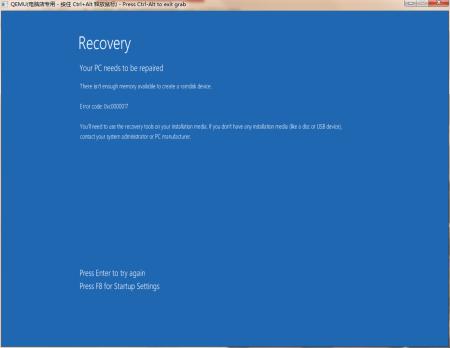 后来黑苹果系统坏了重做的!再装windows