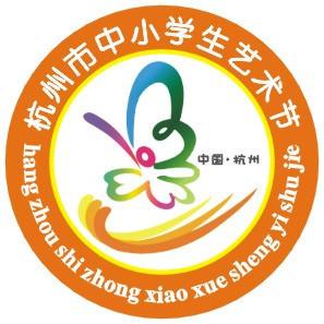 杭州市艺术节的节徽标志含义图片