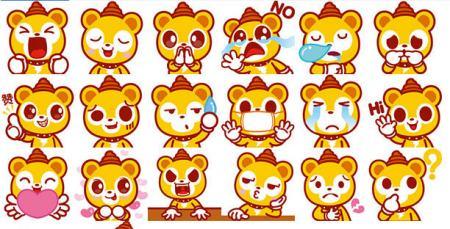 百度一搜悠克熊表情,好多呢!希望能帮到你哦!望采纳图片