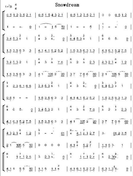 求各位大神(雪之梦)的钢琴数字简谱图片