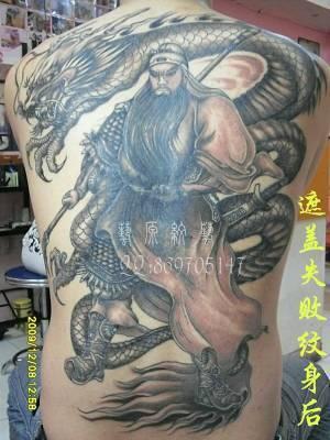 满背纹身 标签 关公纹身满背图片