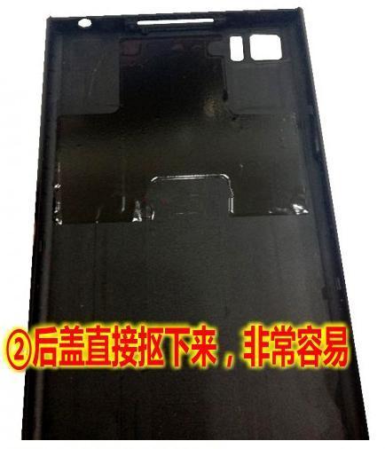 小米手3锂电池可以换吗?多少钱?图片