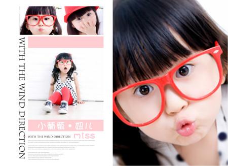这个小女孩叫什么名字图片
