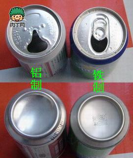 把易拉罐底面的商标和保护涂层打磨掉图片