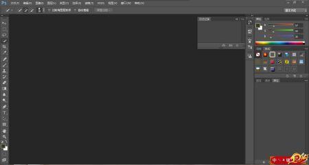 ps.破解_PhotoshopCS6PS6Extended完整版破解方法