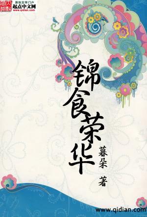 起点中文小说网电脑版 起点app旧版本下载 起点小说排行榜   润桐...