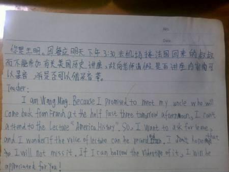 我的哥哥作文_哪位英语好的哥哥姐姐帮我评判一下作文呀