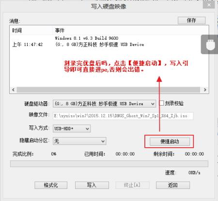 红帽企业linux6.4服务器版安装教程谁有?