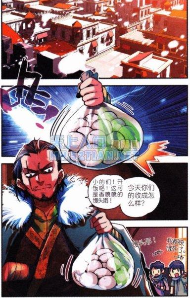 善良的死神玄月h文_善良的死神漫画的介绍
