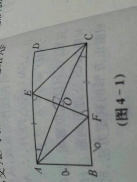 过点e作ad的垂线,交ac于点p 怎么画?图片