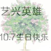 exo生日应援头像