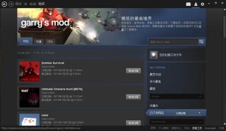下载gmod的素材?