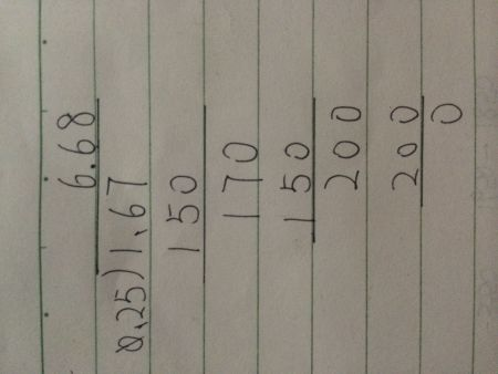 67除以0.25怎么列竖式