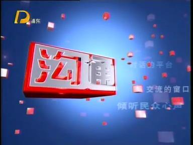 cctv5网络电视台_除了常规的电视转播,网络上也有如新浪,腾讯,cntv等网络nba直播.