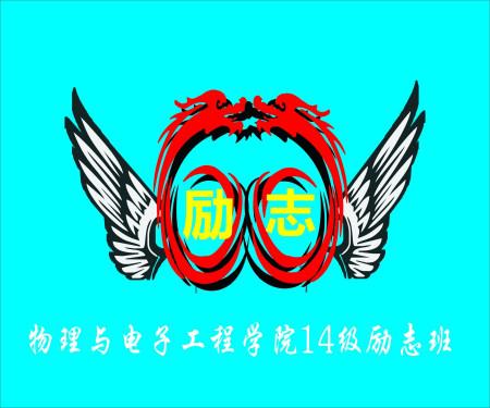 分类:书画美术  今天 20:23 网友采纳 那是梦想的翅膀啊 那是龙腾宇内