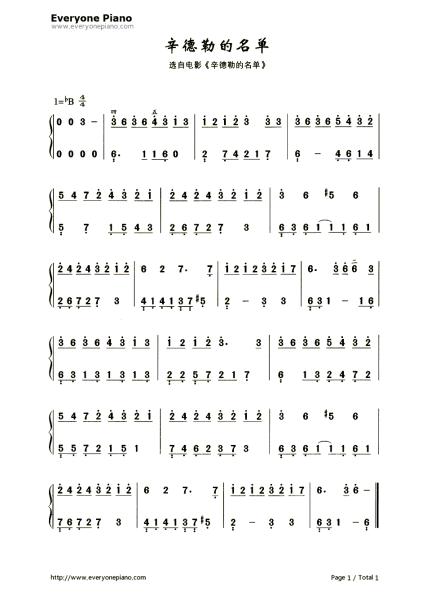 辛德勒的名单 钢琴简谱图片