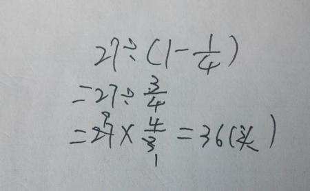 看图列式计算图片