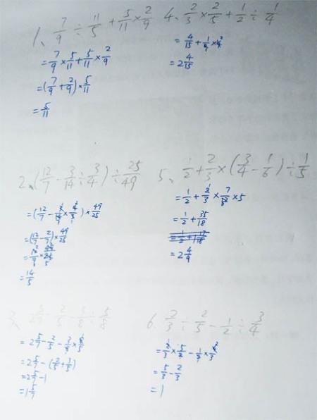 数学题,分数乘除法 能简算的要简算,一个小时内回复还加分
