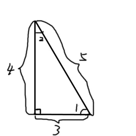 直角三角形角度公式图片
