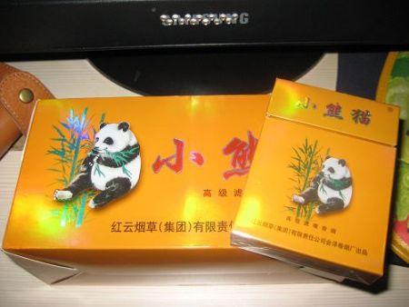 小熊猫香烟 云烟小熊猫 天才小熊猫搞笑图片 天才小熊猫高清图片