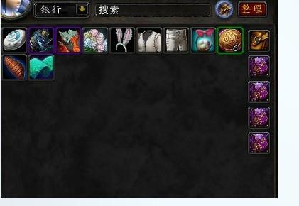 魔兽世界物品背包图片