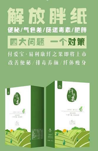 """照""""问题理论""""以及中国的食品安全水管,要排毒还得处方拉.运动不怕减脂训练图片"""