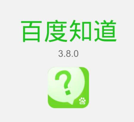 htl22 联通3g别的网站软件都能很顺利的打开,但是淘宝app和百度网页.图片