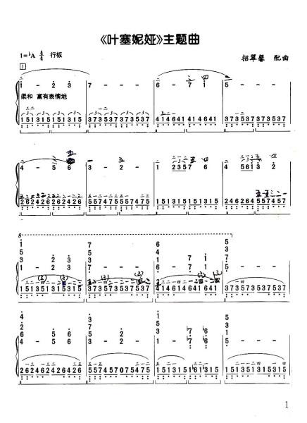 好听地钢琴曲,要曲谱图片