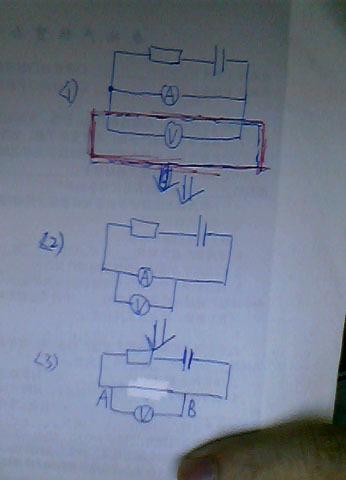 初中物理 以下电路图测的是谁的电压 急 在线等