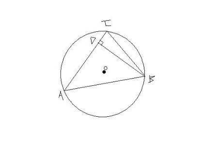所以sin(90°-x)=cosx=1/3,所以o到ab的距离=2*1/3=2/3 yypmyiha 2014图片