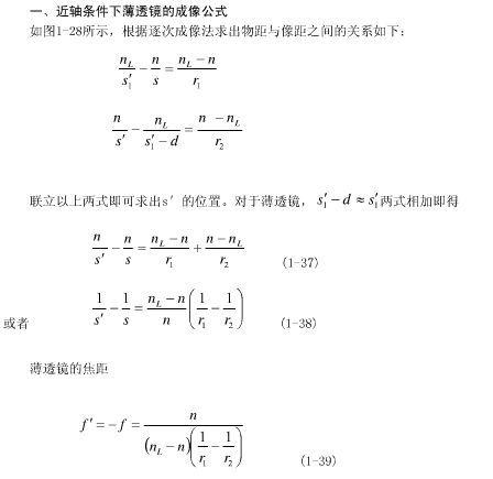 1  分享到:  2012-06-08 13:34 网友采纳 评论| 擅长:数学物理学图片
