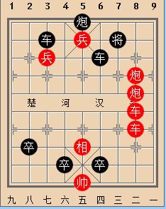 中国象棋残局第99局,请高手帮助图片