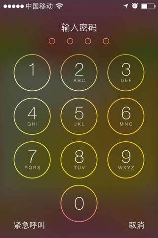 求苹果手机九宫格数字屏保更换的步骤图片