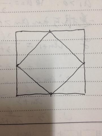 四个三角形和一个正方形怎样组成一个大正方形图片