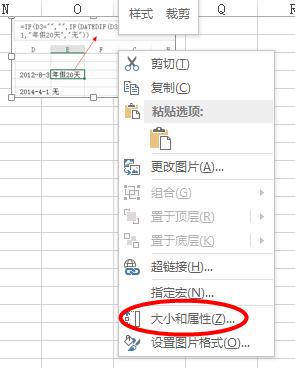 将pdf格式扫描文件转换成word的方法图片