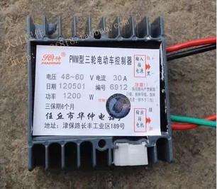 电动三轮车电机,电动三轮车电机接线 电动三轮车控制器接线高清图片