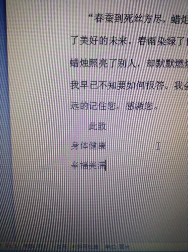 书信的格式怎么写