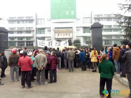 水江中学元月25日学生杀人事件为什么杀人