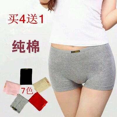 男生能穿这样的内裤吗 400