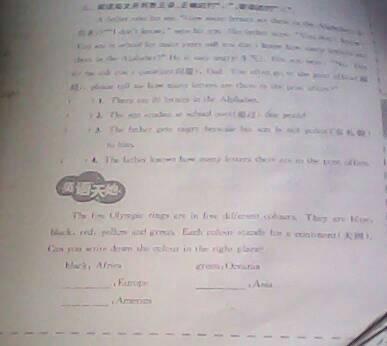 暑假作业五年级答案 五年级下册暑假作业 五年级暑假作业