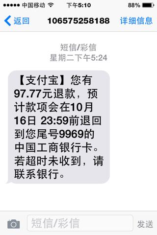 银行卡短信通知范围_银行卡短信通知_邮政银行卡短信通知