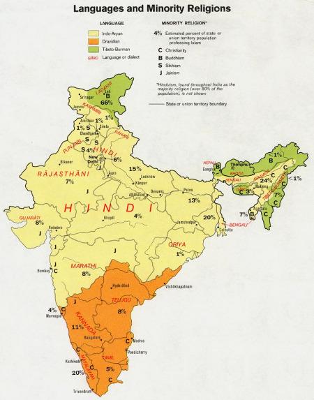 印度是世界四大文明古国之一图片