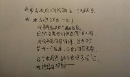 翻译1001 百度翻译 翻译在线 口技翻译1001