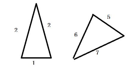 画两个锐角三角形的高.求图片,谢谢图片