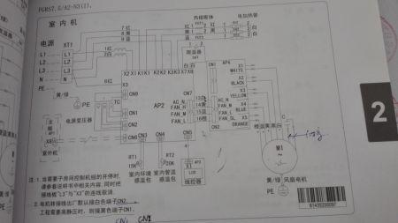 格力中央 空调内风机接线图
