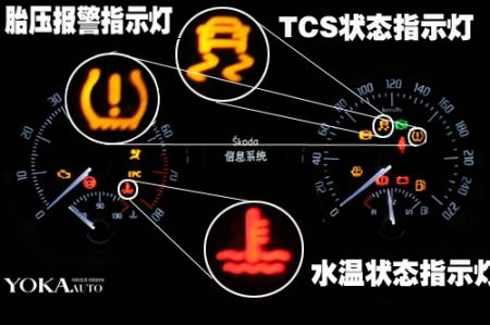 大众朗逸仪表指示灯图; 图片