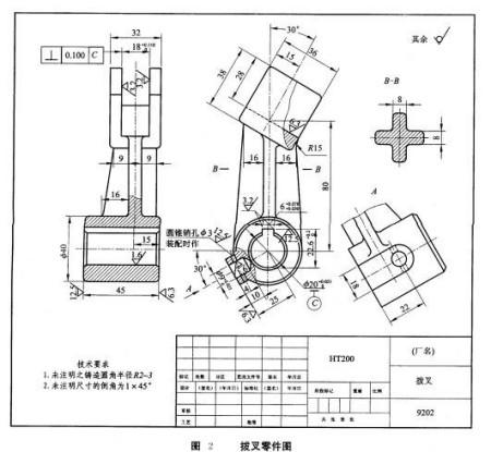 求拨叉夹具设计说明书装配图零件图 邮箱2363512221@qq.com图片