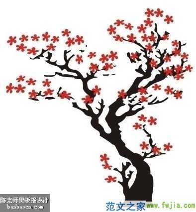五瓣樱花简笔画